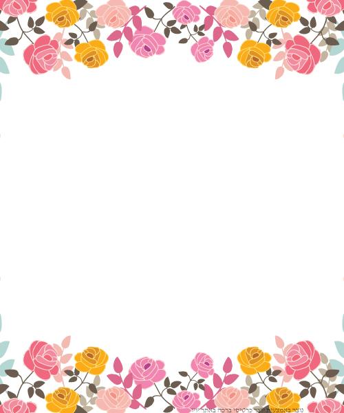 מסגרת פרחים לברכה