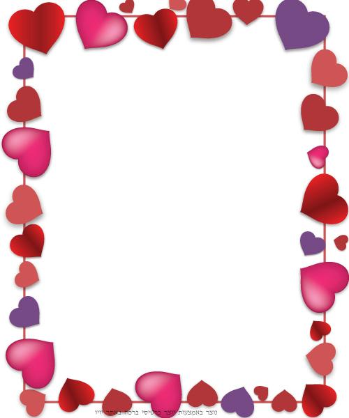 מסגרת של לבבות