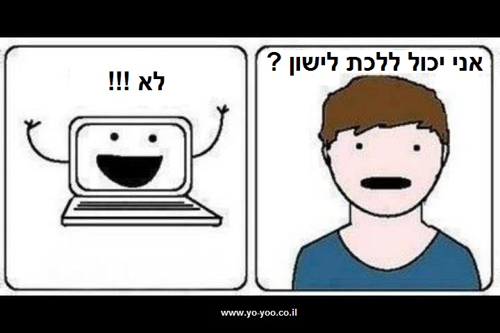 קומיקס מחשב