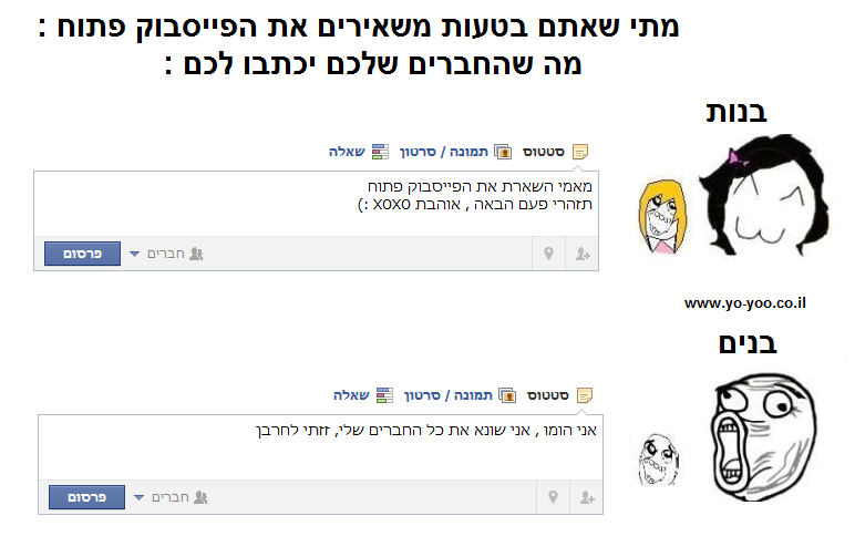 פייסבוק פתוח
