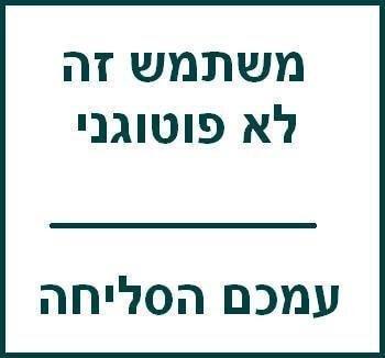 תמונה לווצאפ