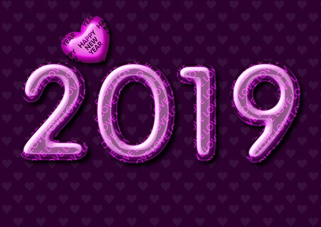 2019 סגול