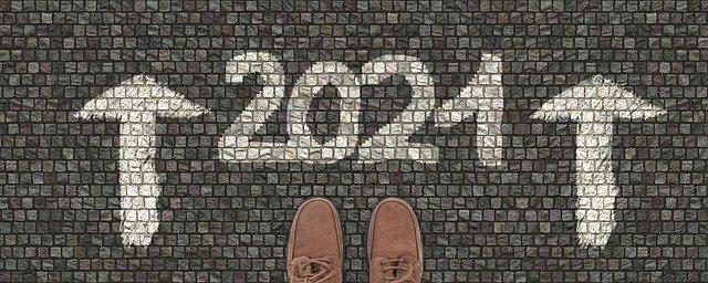 קדימה ל2021