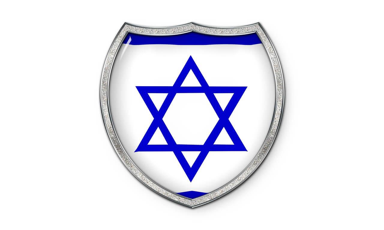 מגן דוד כחול