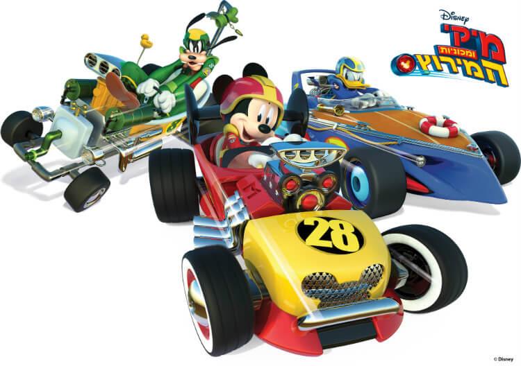 מכוניות המירוץ מהסדרה