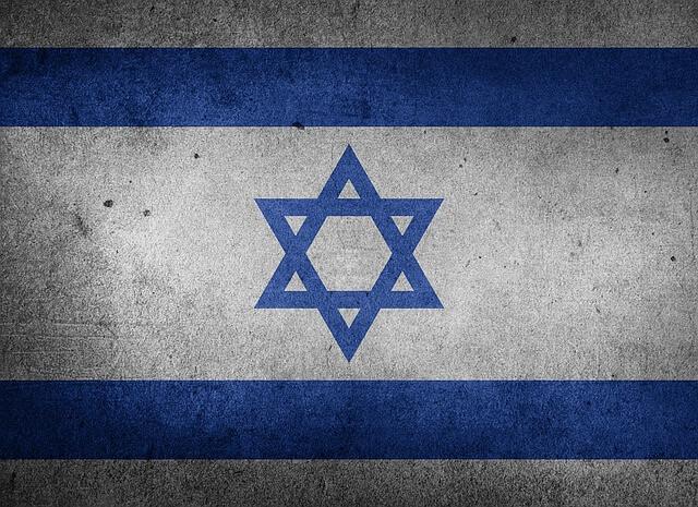 דגל ישראל מעוצב