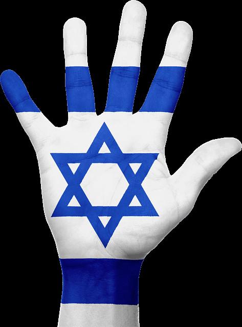 יד דגל ישראל