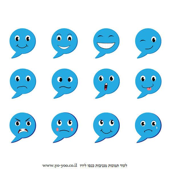 סמיילים כחולים