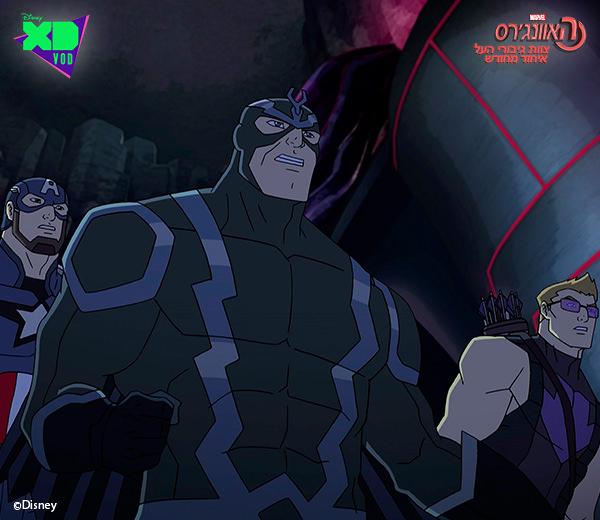 האוונג'רס צוות גיבורי העל 1