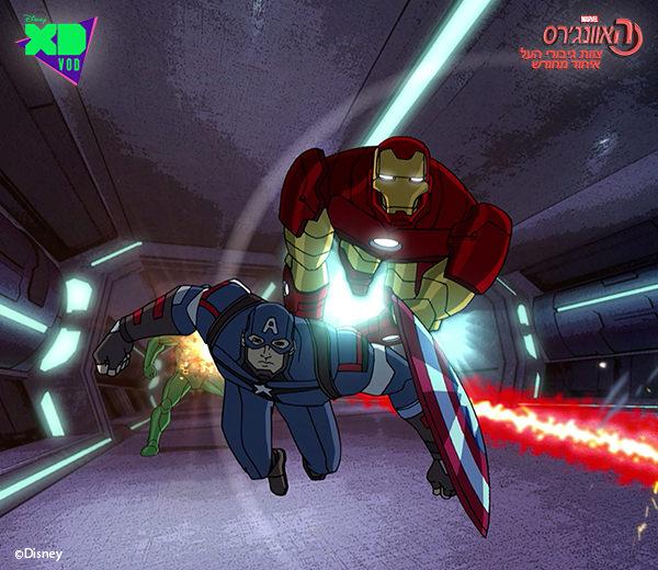 האוונג'רס צוות גיבורי העל 10
