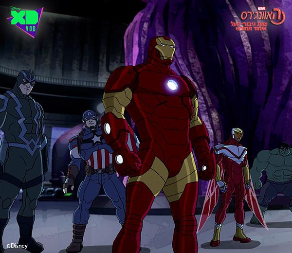 האוונג'רס צוות גיבורי העל 2