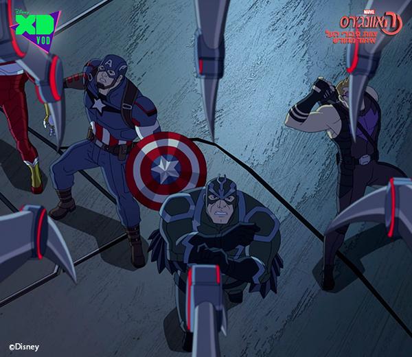 האוונג'רס צוות גיבורי העל 3