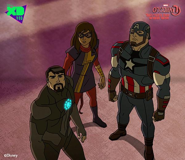 האוונג'רס צוות גיבורי העל 5