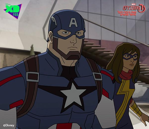 האוונג'רס צוות גיבורי העל 8