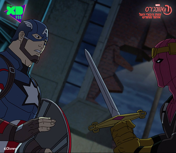 האוונג'רס צוות גיבורי העל 9