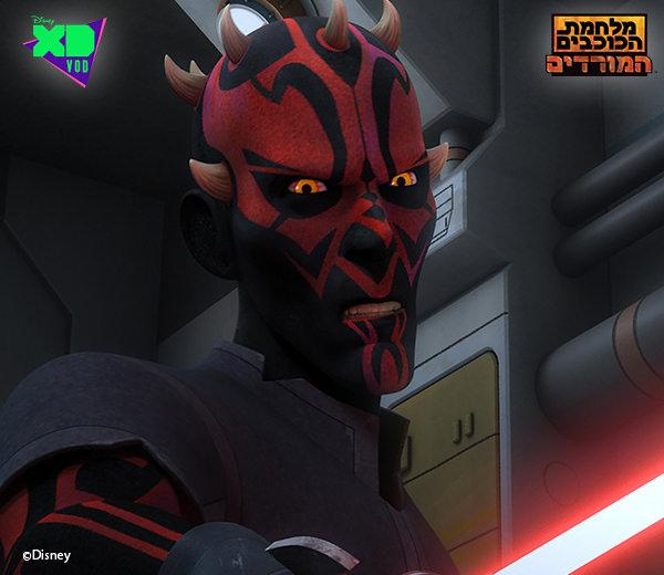 מלחמת הכוכבים המורדים 7