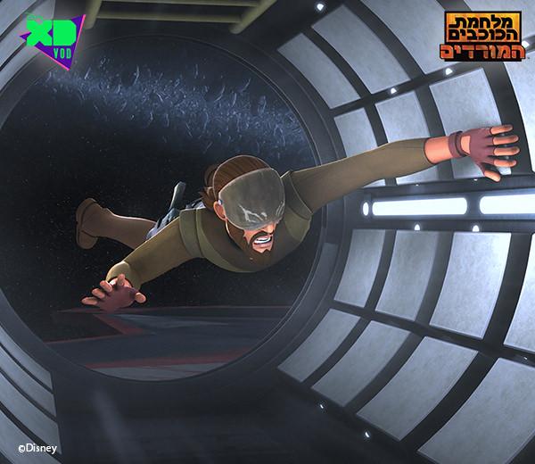 מלחמת הכוכבים המורדים 8