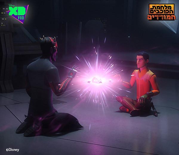 מלחמת הכוכבים המורדים 9