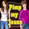לעצב את הג'ינס