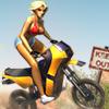 נהגת האופנוע