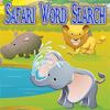 תפזורת חיות באנגלית , בואו למצוא שמות של חיות באנגלית וללמוד את השמות , משחק קשה