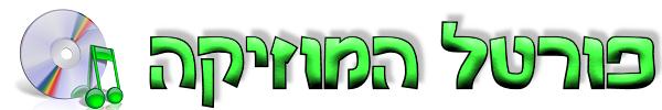 כותרת