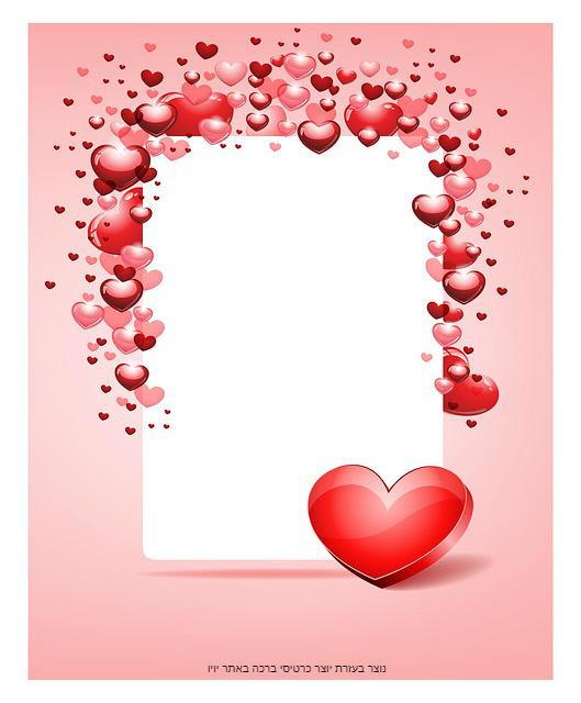 כרטיס ברכה מסגרת לבבות
