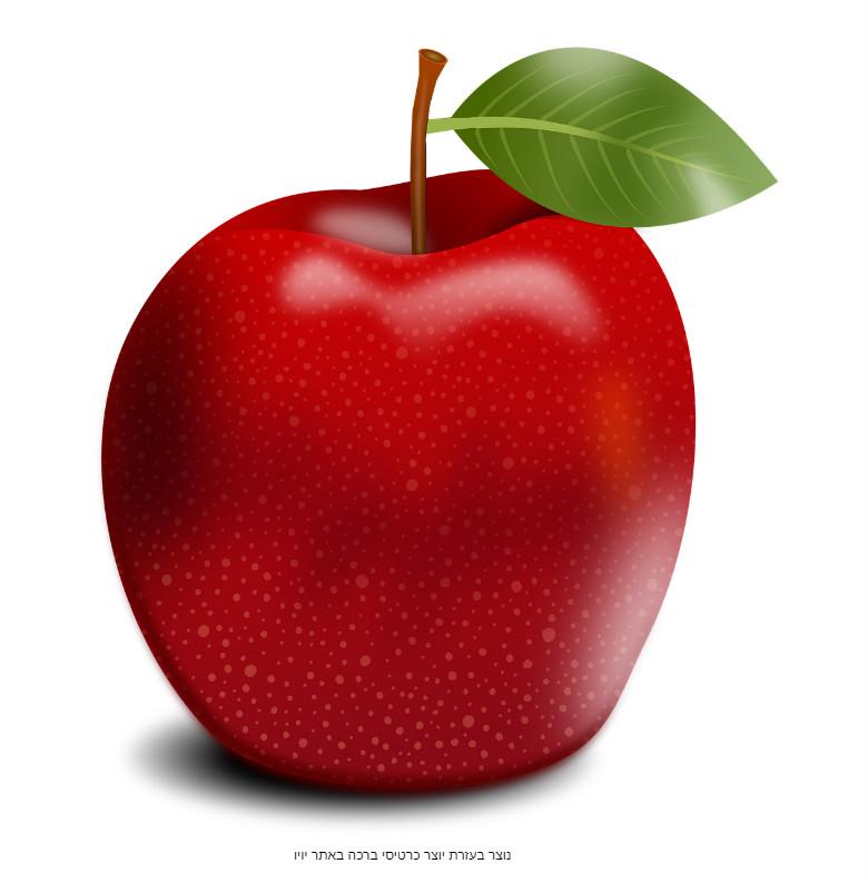 כתיבה על תפוח
