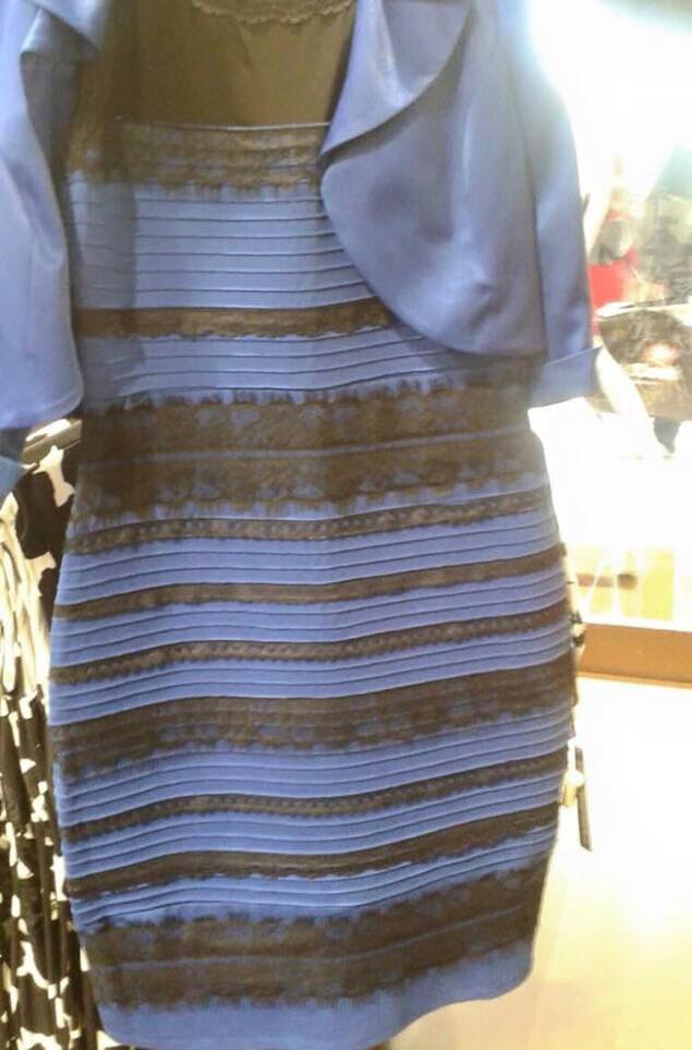 שמלה לבן זהב או כחול שחור