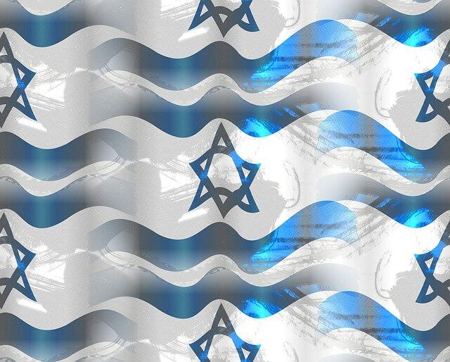 רקע דגל ישראל