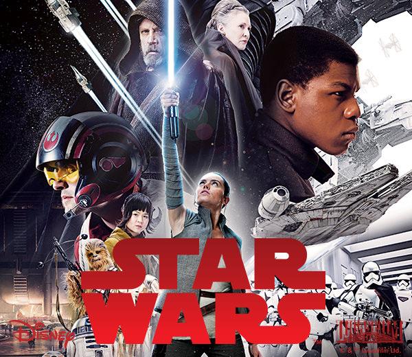 תמונה של מלחמת הכוכבים