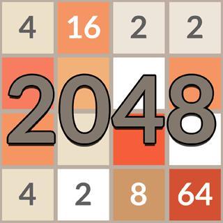 2048 קלאסי