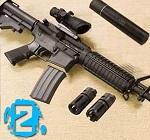 בניית רובים 2