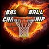 מכונת כדורסל