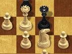 משחק שחמט אונליין במחשב