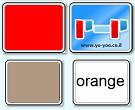 זיכרון צבעים באנגלית