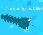 קורונה וירוס .יו