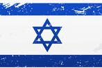 תפזורת מגניבה ליום העצמאות , בואו לחגוג יום הולדת למדינת ישראל ולמצוא את המילים המגניבות שקשורות למדינת ישראל