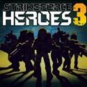 גיבורי המלחמה 3