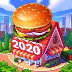 המבורגר 2020