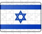 פאזל דגל ישראל