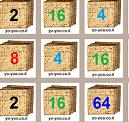 משחק 2048 מיוחד לפסח , חשבתם ש2048 הוא משחק קשה ? נראה אתכם משחקים אותו עם מצות :) משחק חשיבה קשה ומאתגר , עליכם לחבר מצות דומות להגיע למספר 2048 , 2 ל2 4 ל4 8 ל8 וכך הלאה ,בהצלחה