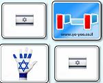 משחק זיכרון ליום העצמאות , משחק זיכרון עם דגל ישראל ועוד דברים שמתאימים ליום העצמאות , חג עצמאות שמח לכולם :)