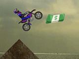 אופנוע הכסף