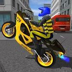 אופנוע משטרה