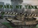 להחנות טנק