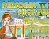 חנות קניות 4