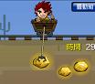 שולה הזהב סיני