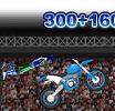 אופנוע פעלולים 3