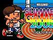 משחקי הקיץ